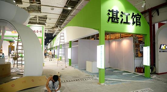 首届湛江·东盟农博会:6月2日-6月5日