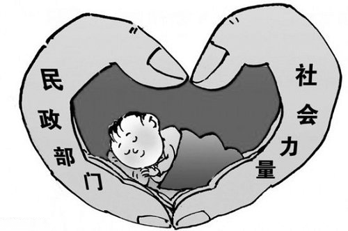 李克强部署加强困境儿童保障工作给予更多关爱
