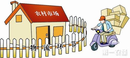电商上路  本溪石湖村珍果远销上海