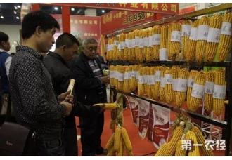 2016河南省夏季种子信息交流暨产品展览会