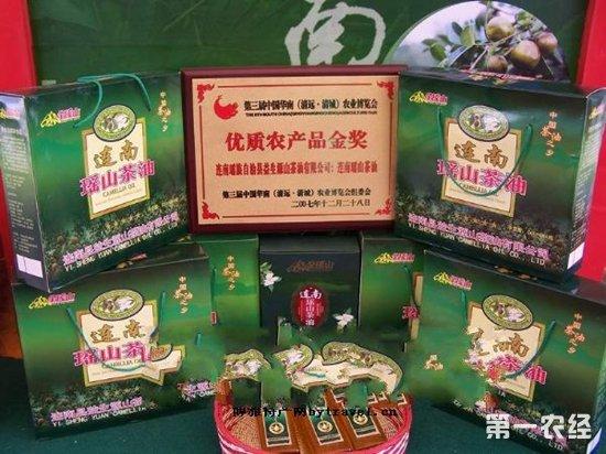 连南瑶山茶油 广东清远知名品牌