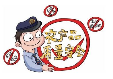 农业部:尚德守法 共治共享农产品质量安全