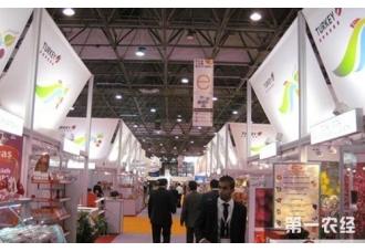 <b>2016法国巴黎国际食品及饮料博览会资料</b>