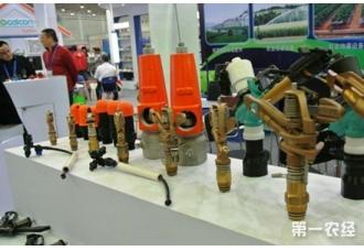 2016年第6届伊朗国际农业展览会