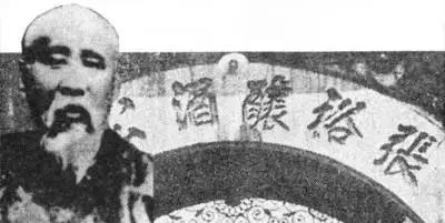 烟台张裕公司官网_张裕集团官网图片推荐_张裕集团官网图库_烟