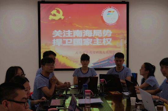 河南科技大学:关注南海局势,看科大赤子心
