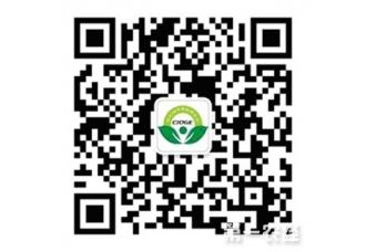 2016第十六届(北京)国际有机食品和绿色食品博览会