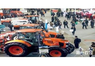 第九届(江苏)农业机械博览会