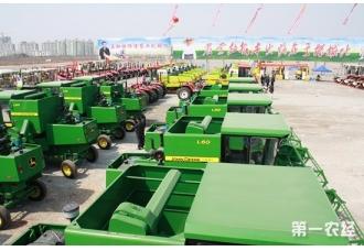 <b>2016年中国各地农业机械展览会大全</b>