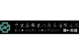 中农装备总经理王新龙:引领农机制造新思维