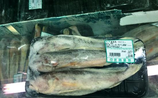 武汉一超市出售过期一年冷冻海鱼 超市:印错标签