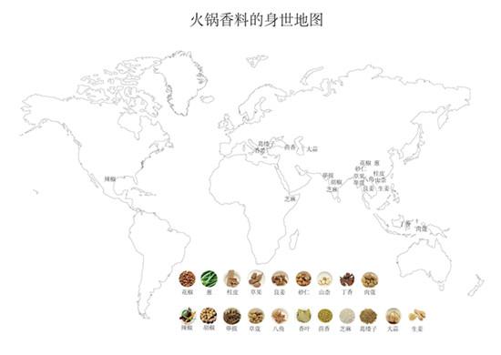 东方香料群岛地图