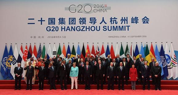 【G20杭峰会专题】二十国集团领导人杭州峰会