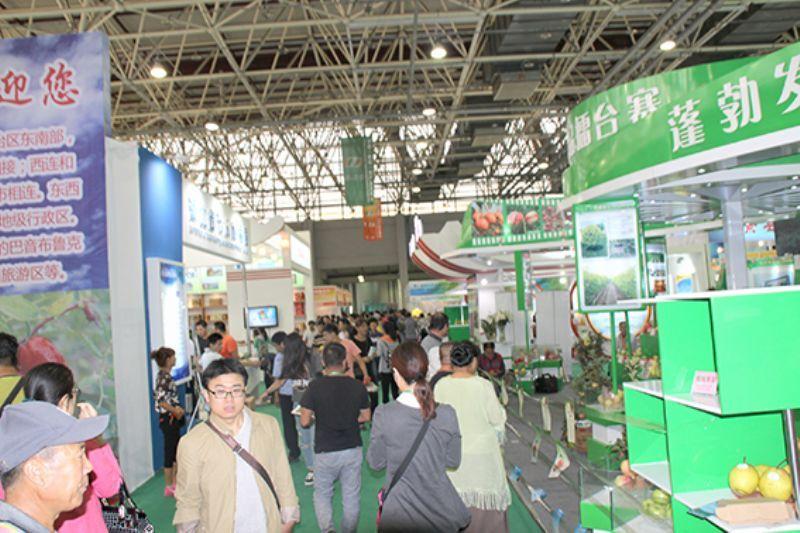 第二十届中国(廊坊)农产品交易会 9月26日开始
