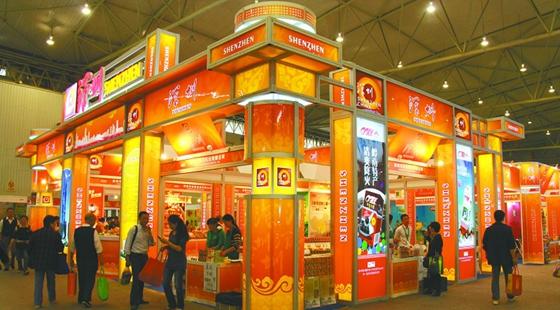 <b>2016中国国际食品博览会将在上海举办 10月26日</b>
