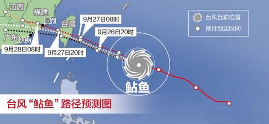 """福建:17号强台风""""鲇鱼""""登陆 台风黄色预警发布"""