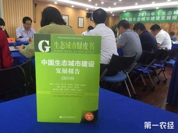 2012年韩国农业gdp_教育等重点支出将不再与GDP挂钩破解财政支出结构固化