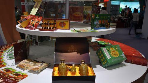 2016第四届中国(重庆)商品展示交易会 10月1日开幕