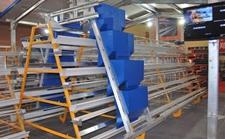 养鸡场规划设计与生产设备