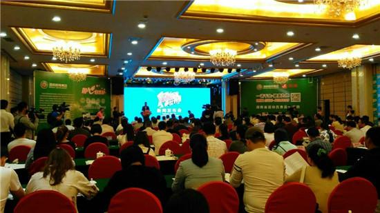 <b>2016中国中部(湖南)农博会 11月29日将在长沙举行</b>