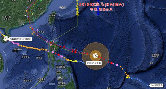 """台风""""海马""""预计21日夜里到22日上午登陆粤东沿海"""