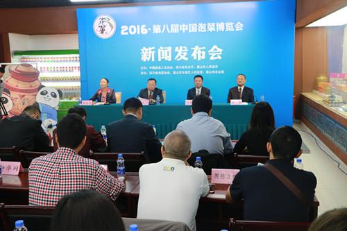 <b>第八届中国泡菜博览会将于10月31日在四川眉山举行</b>