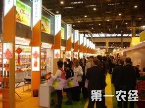 法国巴黎国际食品饮料展会