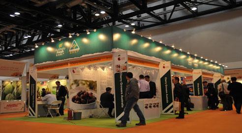 2017中国国际种子贸易展览会3月1日将在上海举办