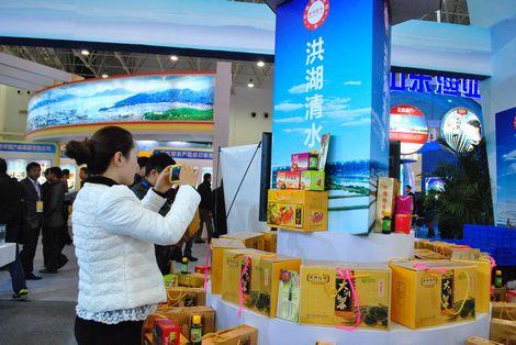 <b>农产品交易网|第十四届中国国际农交会 11月5日昆明举办</b>