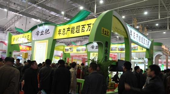 上海展览会|2016年首届中国国际肥料展览会 10月16日在上海开展