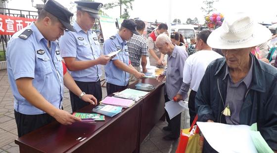新疆八师149团农业二区开展反邪教专项整治行动