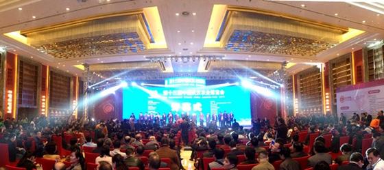<b>第13届武汉农博会今天在武汉国际会展中心开幕</b>