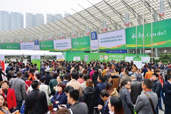 第四届成都农博会将于12月1日在成都举办 为期4天