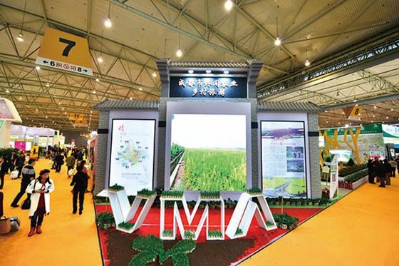第四届成都国际都市现代农业博览会 12月1日开幕