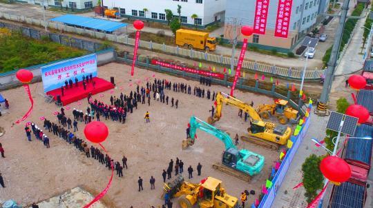 湖北:首个精准扶贫农村饮水安全PPP项目开工建设