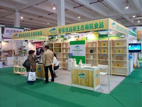 <b>中国(安徽)有机食品展于2017年1月在安徽阜阳举办</b>