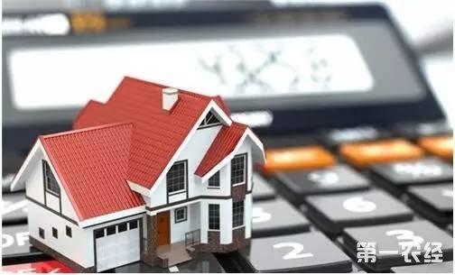 对于民众关心的房屋产权70年到期后续期问题