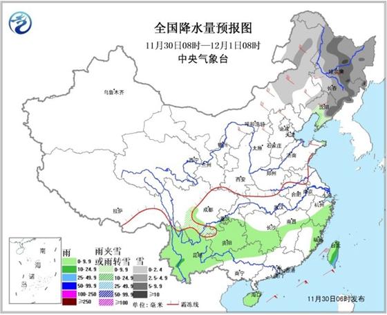 有两股冷空气先后影响中东部地区 东北地区有雨雪天气