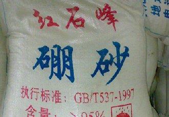 海南:米粉面条内添加有毒有害物质硼砂 老板受审