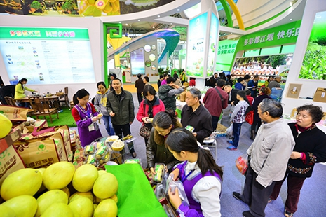 <b>2016第四届成都农博会今天在成都会展中心举行</b>
