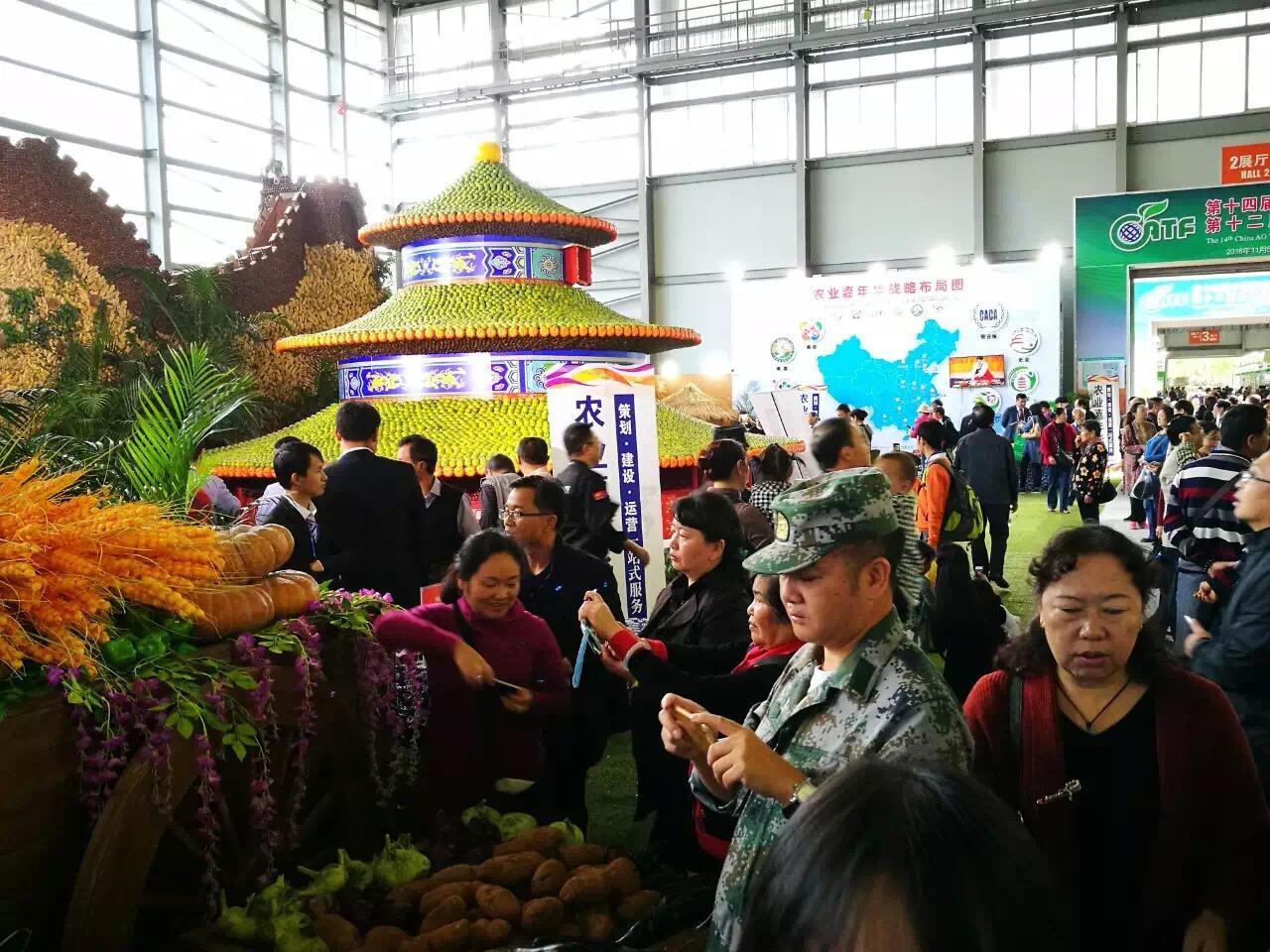 2016中国(泸州)首届农交会12月29日举行 为期3天