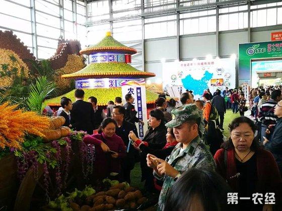 中国(泸州)首届农交会12月29日举行 为期3天