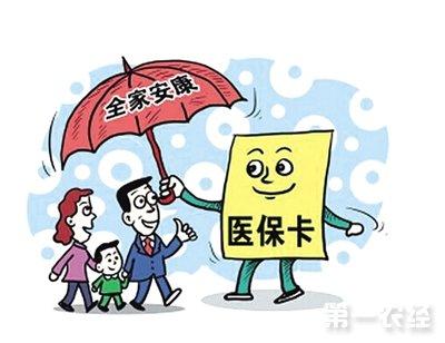 湖南2017城乡居民医保个人缴费标准每年150元