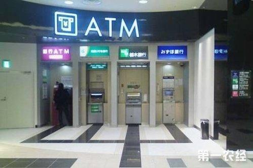 ATM转账将24小时到账