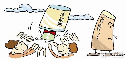 """海淘代购的""""洋奶粉""""质量好?官方:配方不可能全球通用"""