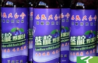 勃利蓝靛果酒 黑龙江七台河勃利县特产