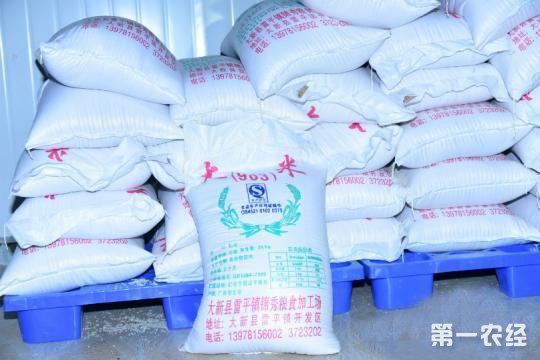 图为已更换国产包装的涉案走私大米。