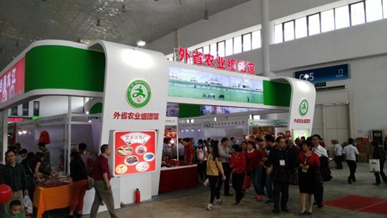 <b>2016年中国(海南)国际热带农产品冬交会12月12日开幕</b>