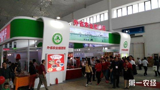 2016年中国(海南)国际热带农产品冬交会12月12日开幕