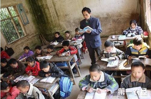 甘肃:乡村教师发放生活补助共计6.6亿元